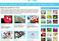 Развивающие компьютерные онлайн игры для детей.